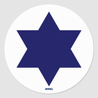 Israeli Air Force Roundel Sticker