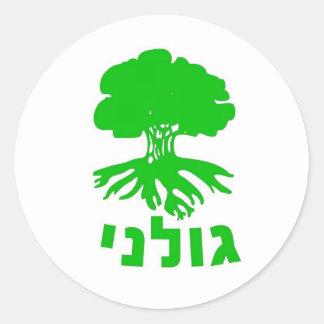Israeli Army IDF Golani Infantry Brigade Emblem Round Sticker