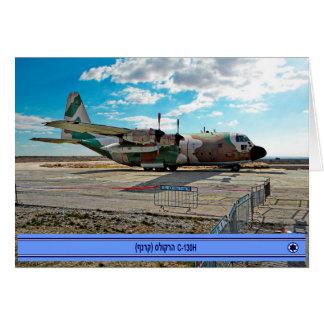 Israeli C-130H Karnaf Card