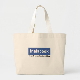israeli facebook - inalabook large tote bag