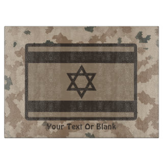 Israeli Flag On Desert Camo Boards