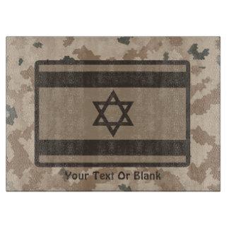 Israeli Flag On Desert Camo Cutting Board