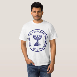Israeli Mossad Intelligence Agency T- Shirt