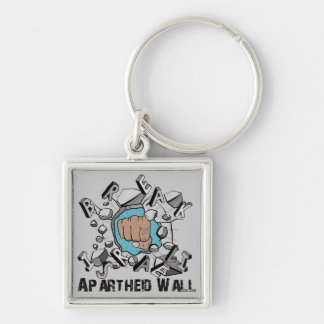 Israeli Security Wall Silver-Colored Square Keychain