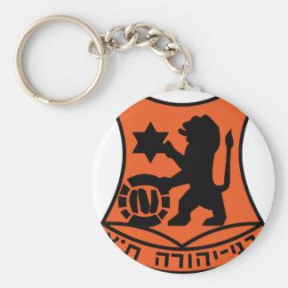 israeli teams keychain