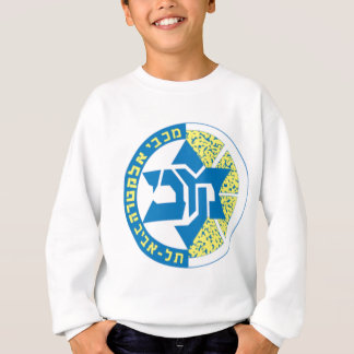 israeli teams sweatshirt