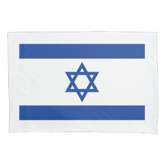 Israelian flag of Israel custom flag pillowcase