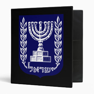 Israel's Emblem - Knesset Version 3 Ring Binders