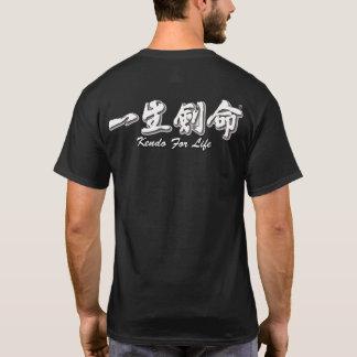 Isshou-Kenmei Men's Basic Dark T-Shirt