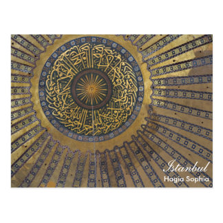 Istanbul - Dome of Hagia Sophia postcard