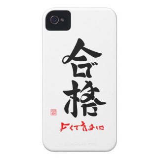It could make passing good Case-Mate iPhone 4 case