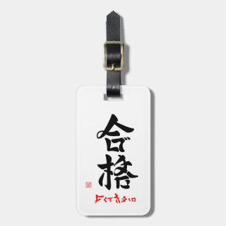 It could make passing good luggage tag