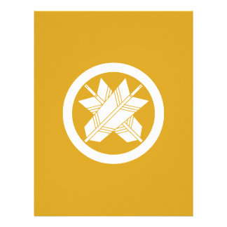 It is different to the circle, the arrow letterhead