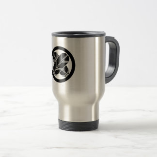 It is different to the circle, the feather (eight travel mug