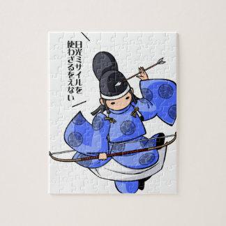It is difficult a u English story Nikko Toshogu Jigsaw Puzzle
