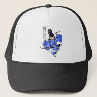 It is difficult a u English story Nikko Toshogu Trucker Hat