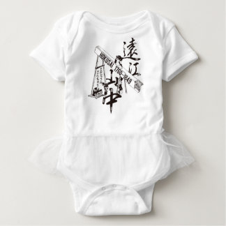 It is distant in Eyama Baby Bodysuit