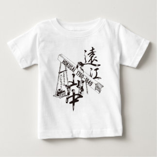 It is distant in Eyama Baby T-Shirt