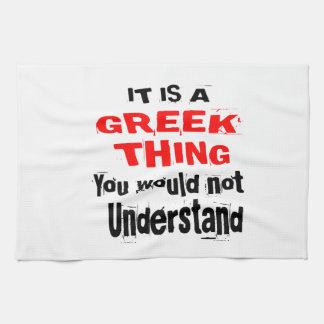 IT IS GREEK THING DESIGNS KITCHEN TOWEL
