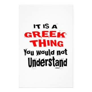 IT IS GREEK THING DESIGNS STATIONERY