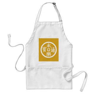It is long 樂 sen standard apron