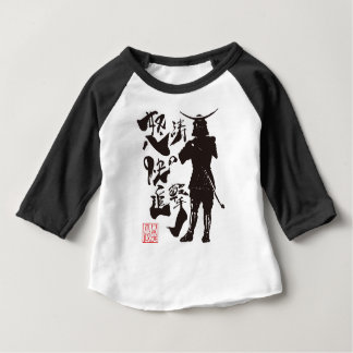 It is pleasant charge of the 怒 涛 baby T-Shirt