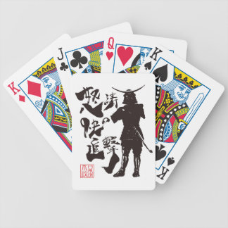 It is pleasant charge of the 怒 涛 bicycle playing cards