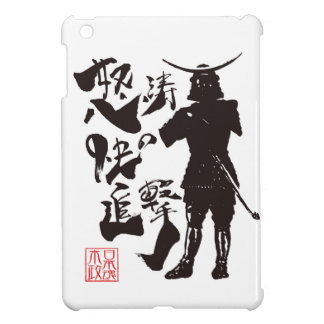 It is pleasant charge of the 怒 涛 cover for the iPad mini