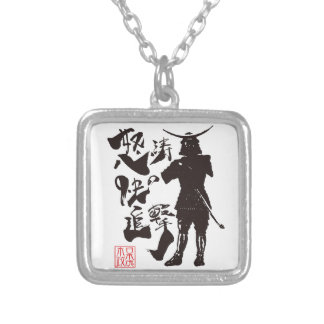 It is pleasant charge of the 怒 涛 silver plated necklace
