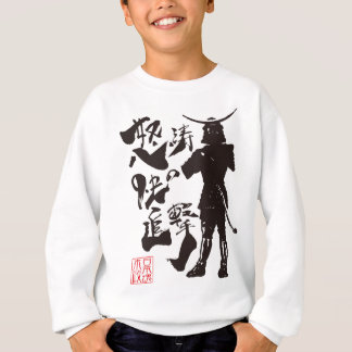 It is pleasant charge of the 怒 涛 sweatshirt