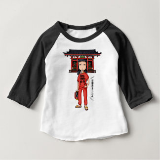 It is shallow child which is the dispatch employee baby T-Shirt