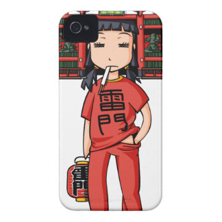 It is shallow child which is the dispatch employee Case-Mate iPhone 4 case