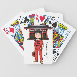 It is shallow child which is the dispatch employee poker deck