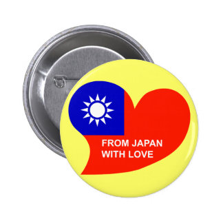 It is, Taiwan 2 2 Inch Round Button
