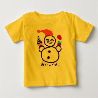 It is tasty baby T-Shirt