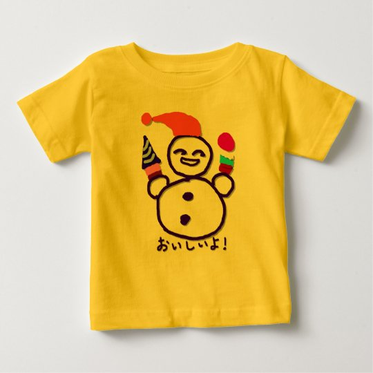 It is tasty baby T-Shirt