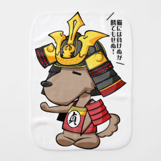 It is today, the cup English story Ota Gunma Burp Cloth