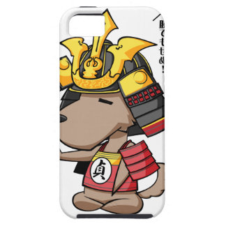 It is today, the cup English story Ota Gunma iPhone 5 Cover