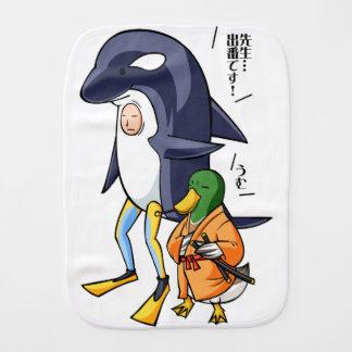 It is turn! Duck teacher! English story Kamogawa Burp Cloth
