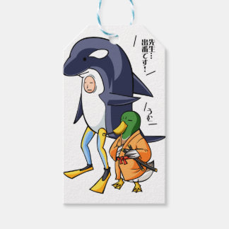 It is turn! Duck teacher! English story Kamogawa Gift Tags