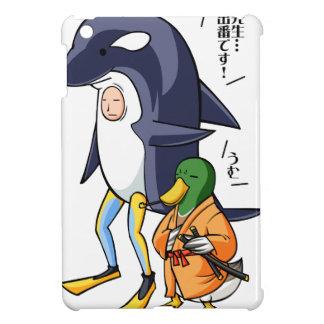 It is turn! Duck teacher! English story Kamogawa iPad Mini Case