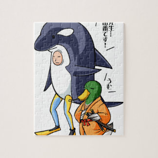 It is turn! Duck teacher! English story Kamogawa Jigsaw Puzzle