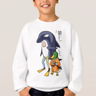 It is turn! Duck teacher! English story Kamogawa Sweatshirt