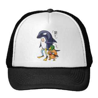 It is turn! Duck teacher! English story Kamogawa Trucker Hat