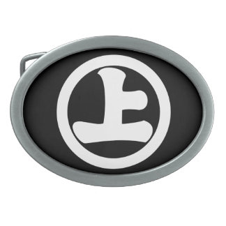 It lowers to the circle, on oval belt buckle