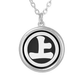 It lowers to the circle, on silver plated necklace