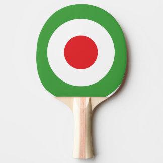 Italy Italian Italia Flag Tricolore Design Ping Pong Paddle