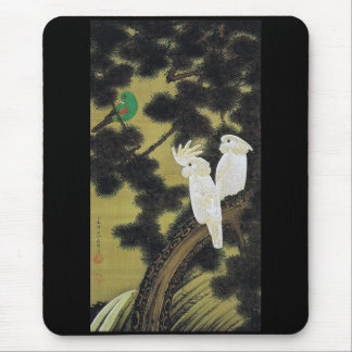 Itō Jakuchū, Itoh it is young 冲, the old pine tree Mouse Pad