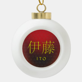Ito Monogram Ceramic Ball Christmas Ornament