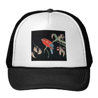 Itoh it is young 冲, in the 檪 the 鸚 哥 figure trucker hat